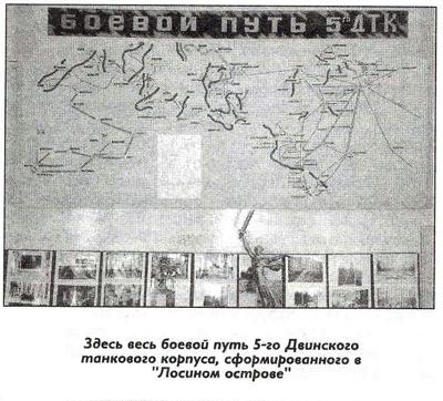 платформы Лосиноостровская