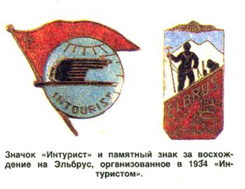 http://tyr-zo.narod.ru/liter/enc_tyr/u-9.jpg